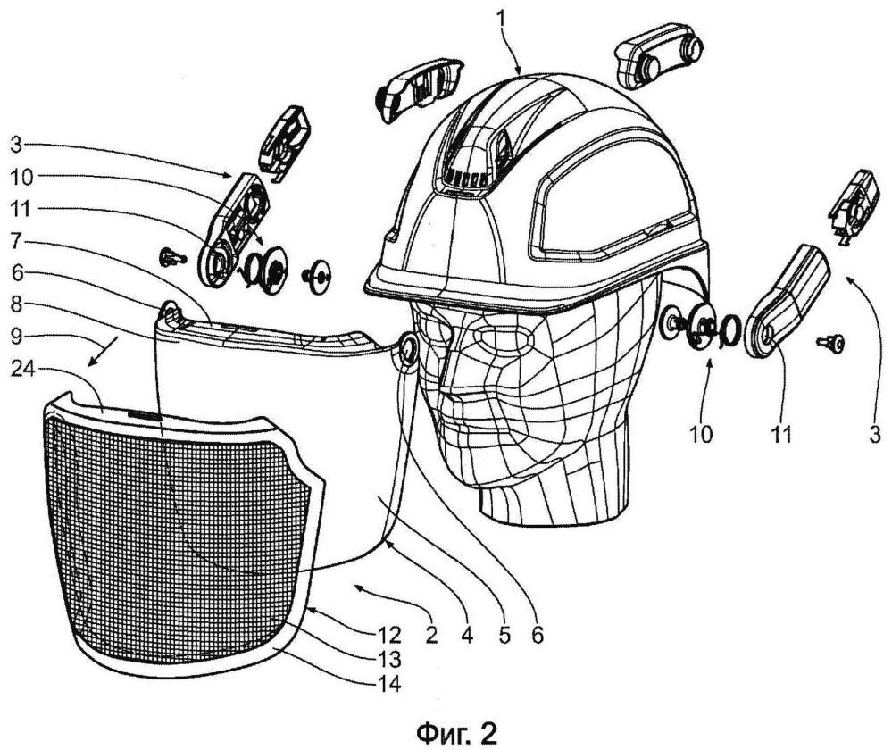 Защитное устройство для защитной каски