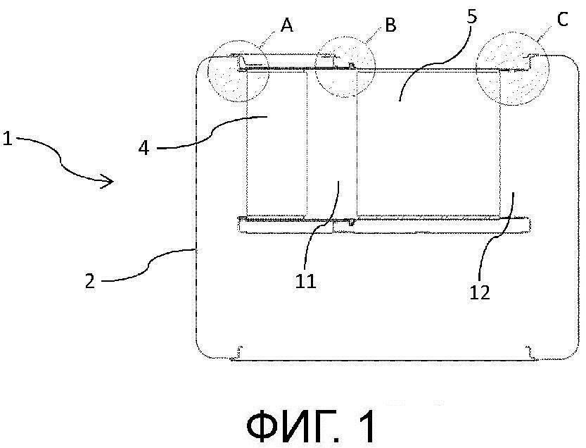 Конструктивно улучшенное устройство обработки отработавших газов и соответствующие ему компоненты обработки