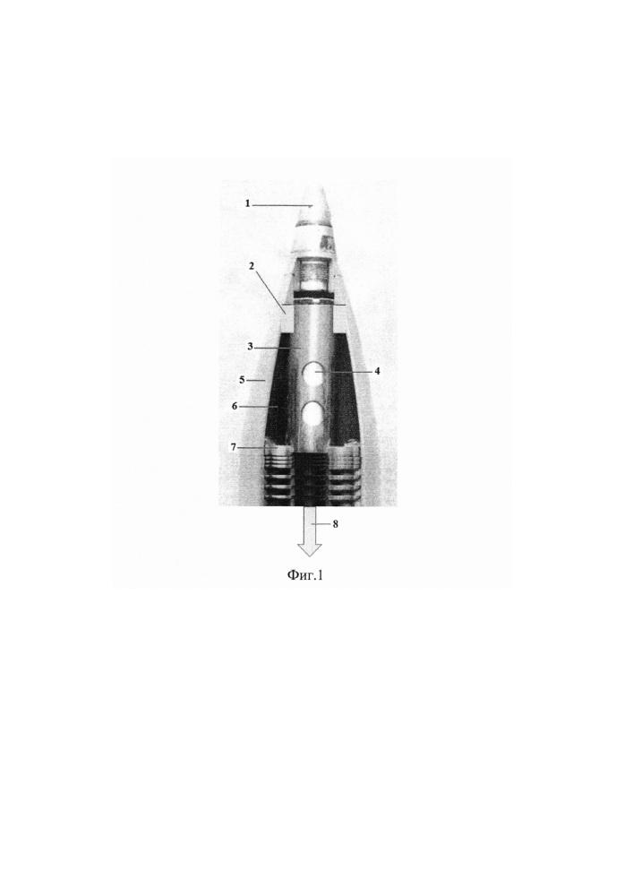 Способ обозначения траектории полета снаряда