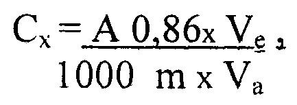 Способ определения содержания салициловой кислоты в вегетативных органах растений методом капиллярного электрофореза