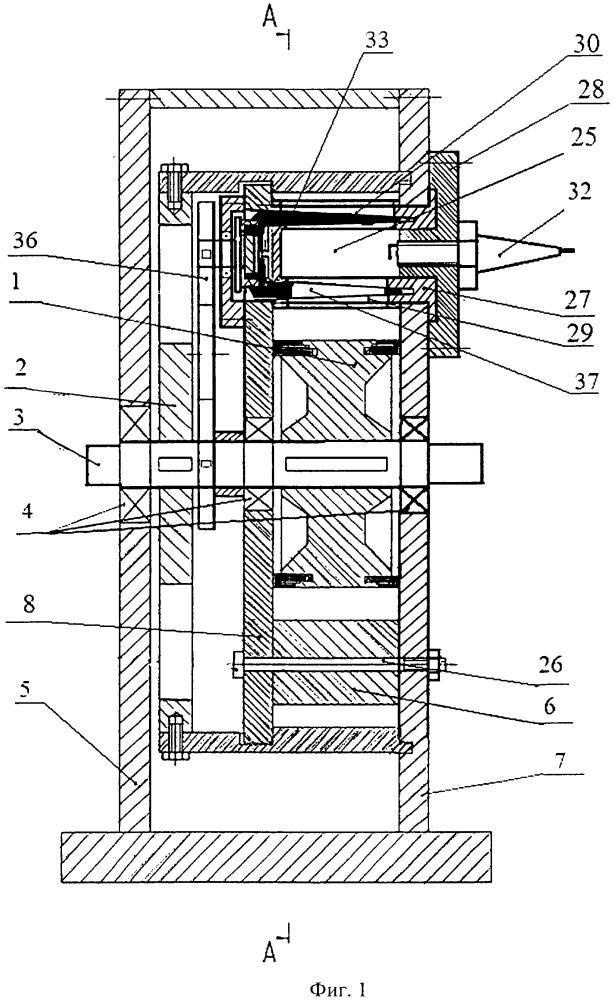 Роторно-поршневой двигатель внутреннего сгорания