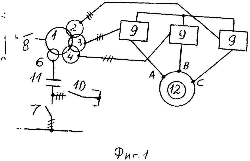 Трехфазный частотный преобразователь высокого напряжения