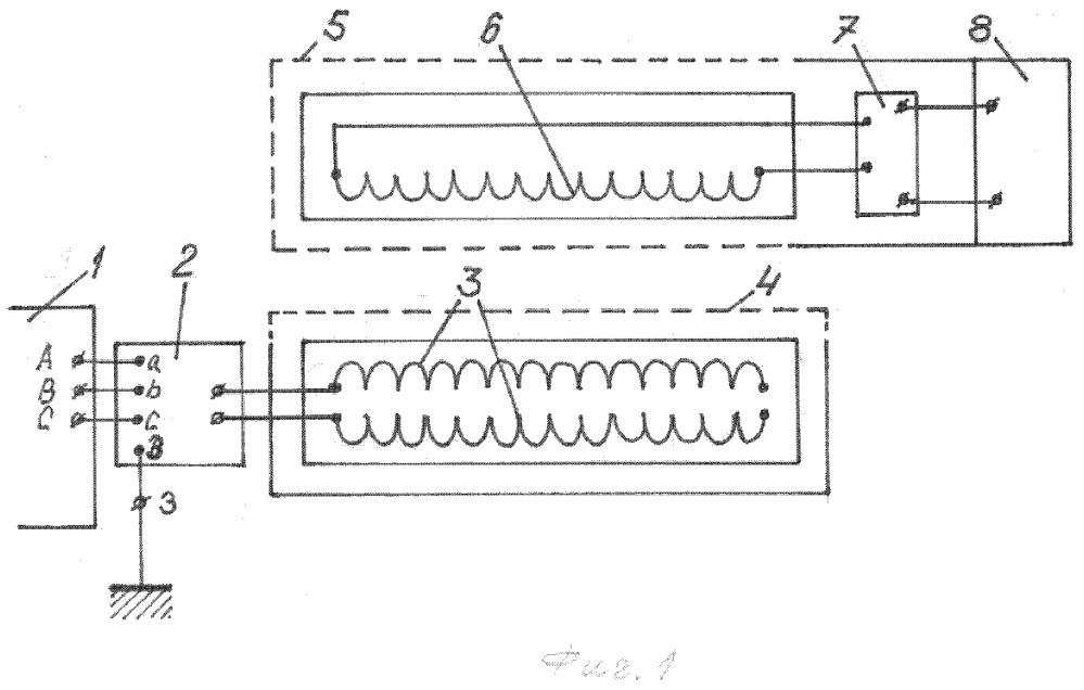 Способ и устройство для беспроводной зарядки накопителя электроэнергии неподвижного или мобильного электропотребителя