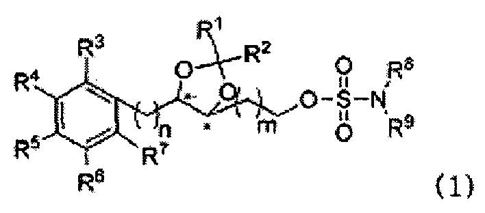 Соединения - производные сульфамата для применения при лечении или смягчении боли