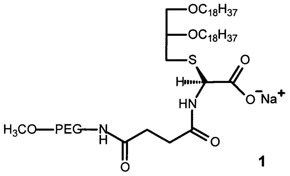 Новый полиэтиленгликольсодержащий глицеролипид