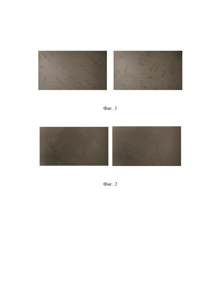 Резинотехническая композиция и способ ее производства