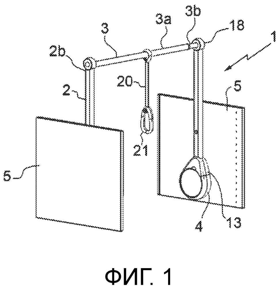 Устройство для поддерживания одежды и мебель, содержащая такое устройство