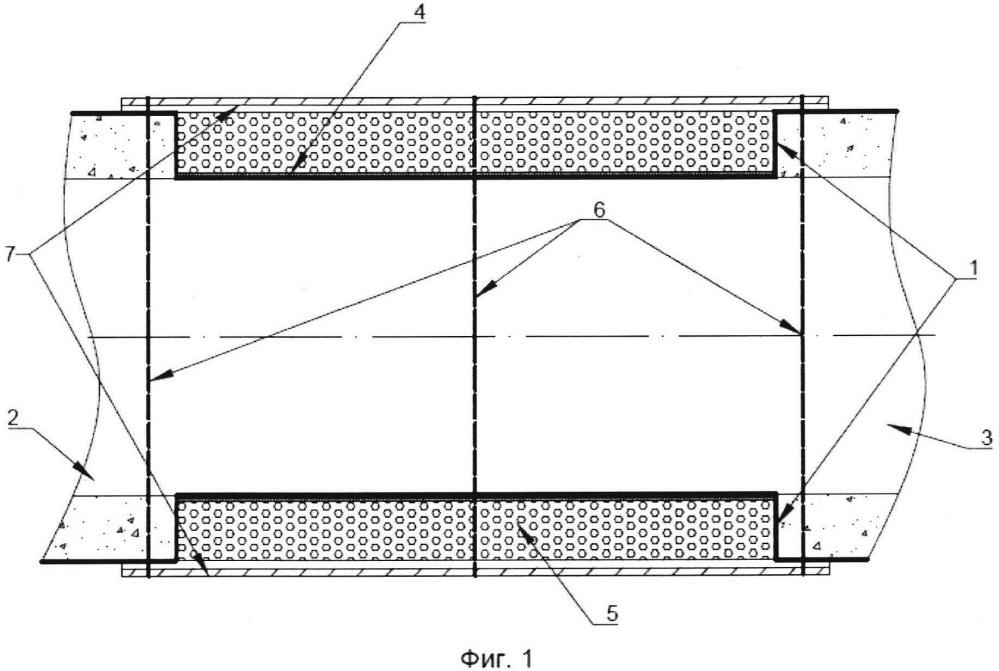 Система изоляции в трассовых условиях монтажных стыков смежных трубопроводов с изоляционным покрытием