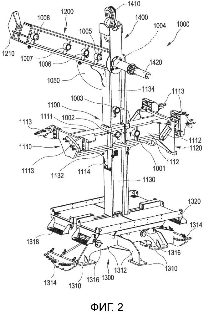 Подъемный механизм для подъема компонента ветроэнергетической установки и способ монтажа компонентов ветроэнергетической установки