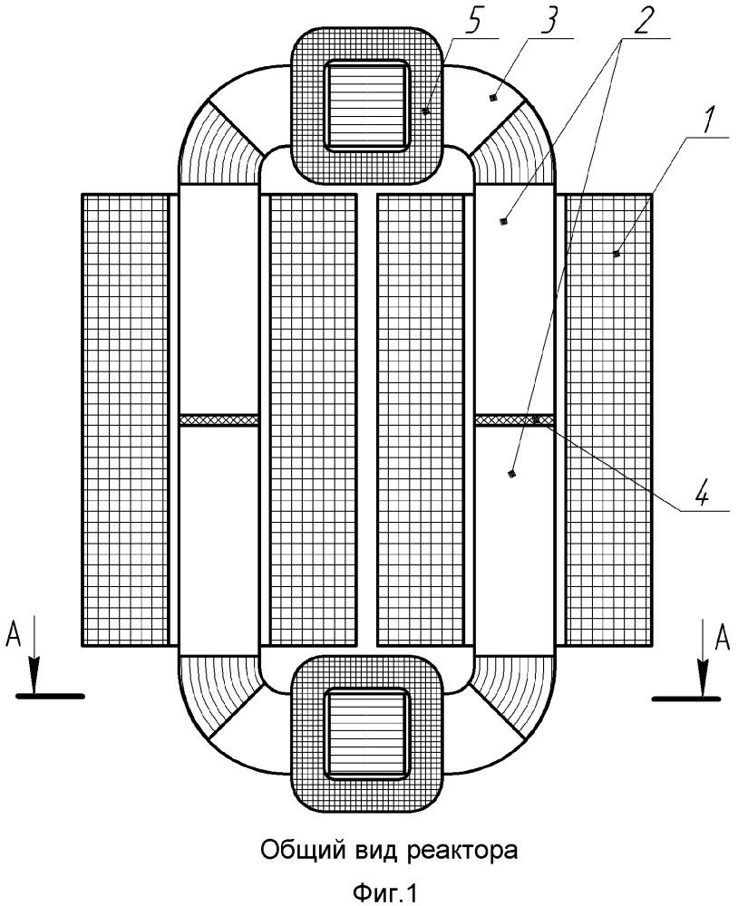 Электрический реактор, управляемый подмагничиванием