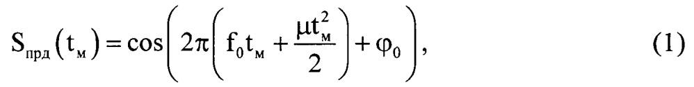 Способ определения координат цели в рлс с непрерывным излучением