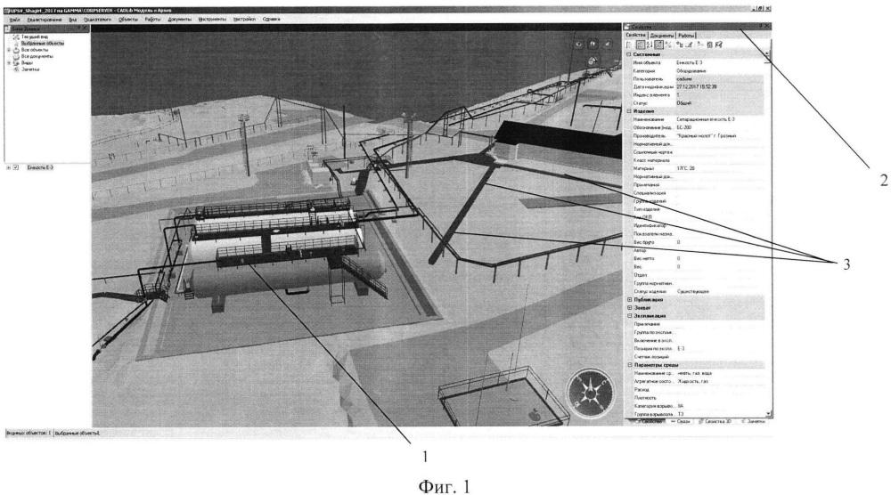 Способ bim проектирования наземно-подземного объекта