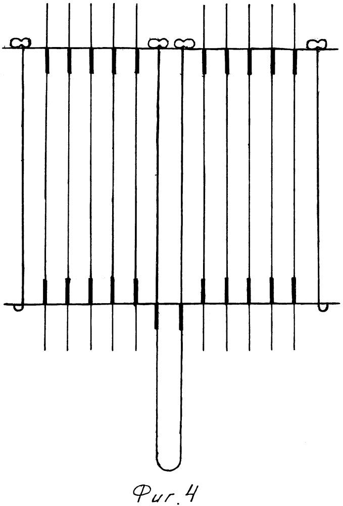 Сборно-разборная решетка гриль для мангала