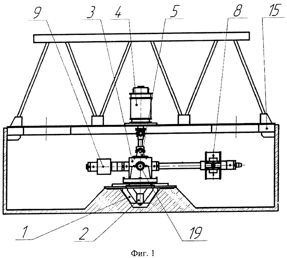 Установка центробежная и держатель изделия для центробежной установки