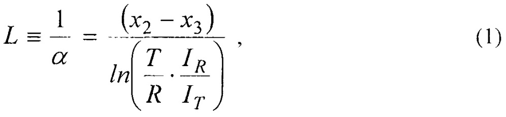 Устройство для определения длины распространения поверхностной электромагнитной волны инфракрасного диапазона за время одного импульса излучения