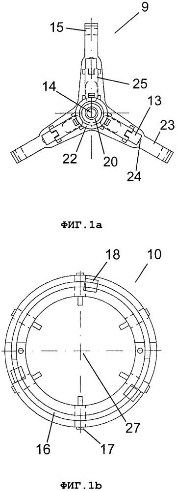 Способ и устройство для центрирования и временной фиксации участков труб