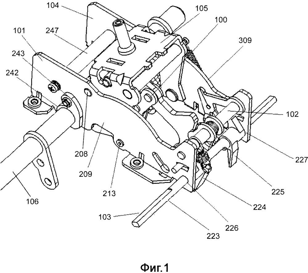 Механизм изоляции сварки плавлением для исполнительного механизма автоматического прерывателя цепи