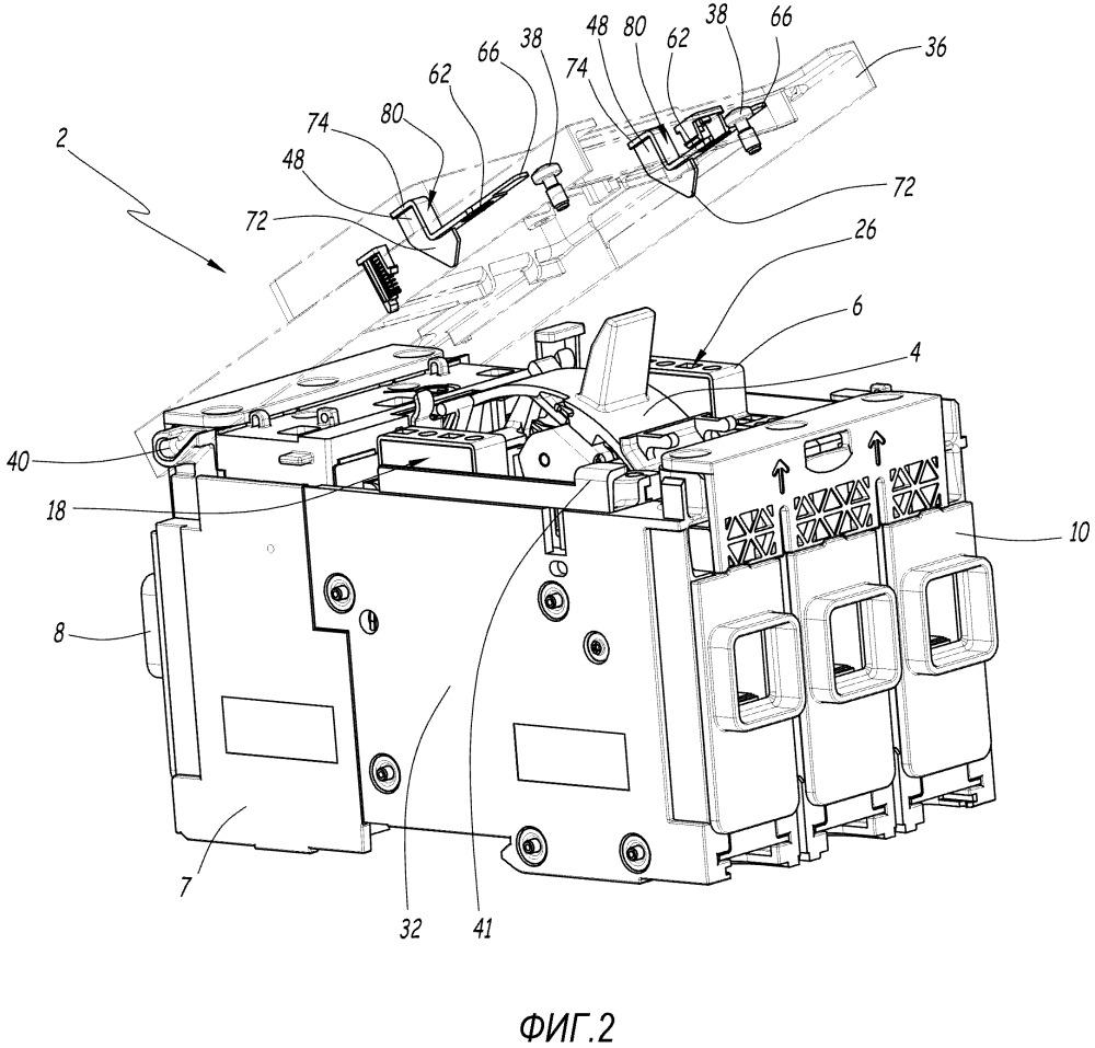 Электрическое коммутационное устройство, оснащенное средствами для сигнализации о наличии вспомогательных блоков