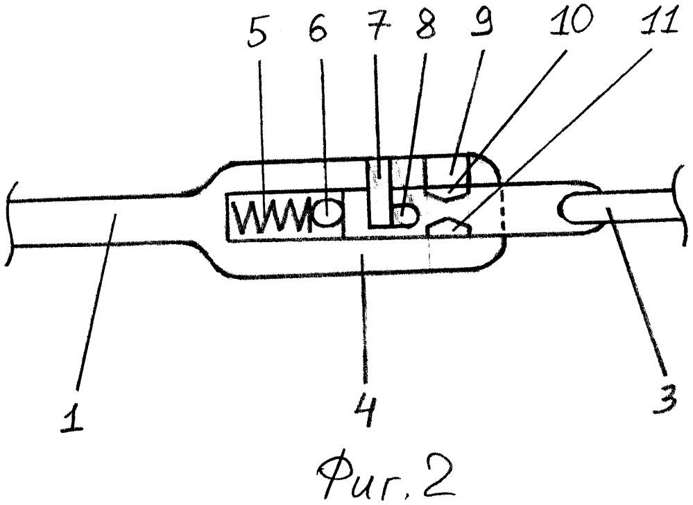 Ключ с индикатором