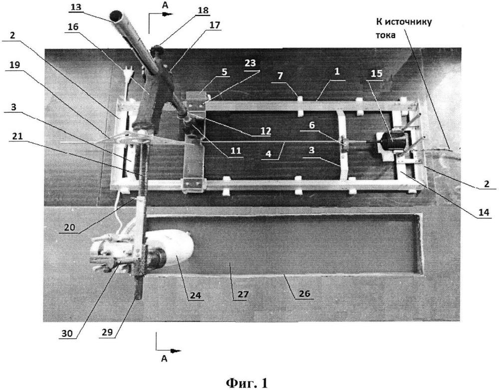 Способ моделирования процесса формирования поверхности сварного шва и устройство для его осуществления