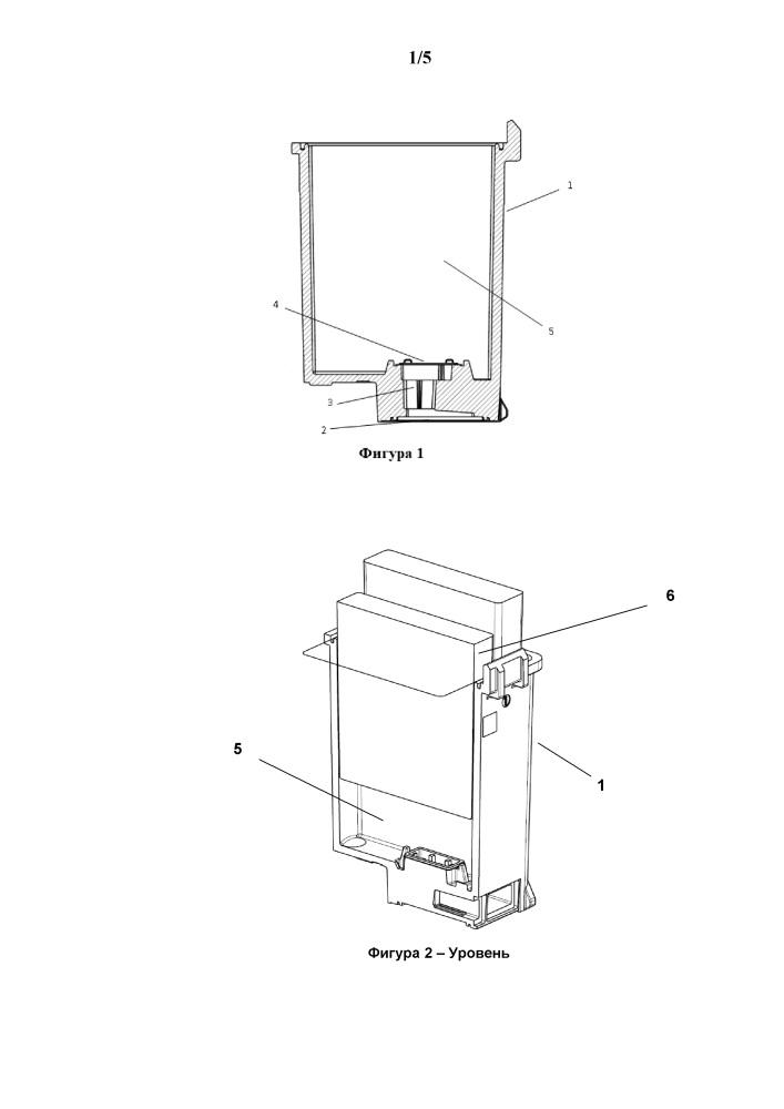 Резервуар для чернил с системой обратного давления