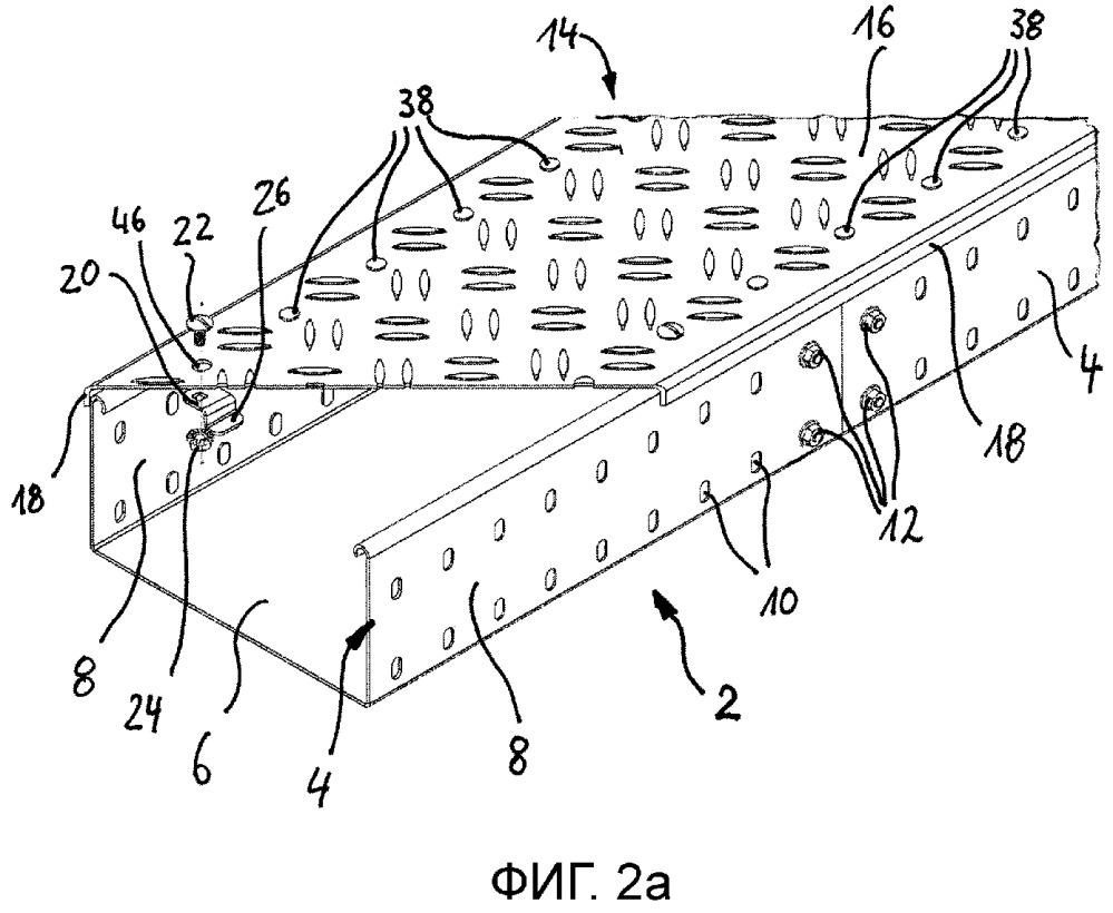 Крышка кабельного канала, по которой можно ходить, кабельный канал и способ изготовления крышки кабельного канала, по которой можно ходить