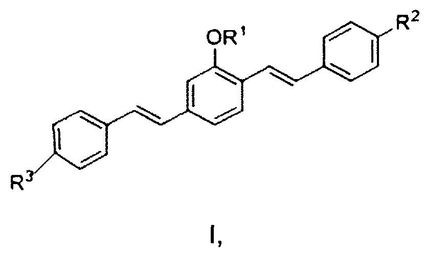 Вводимый местным путем фармацевтический агент, способ визуализации посредством его введения и содержащий его набор