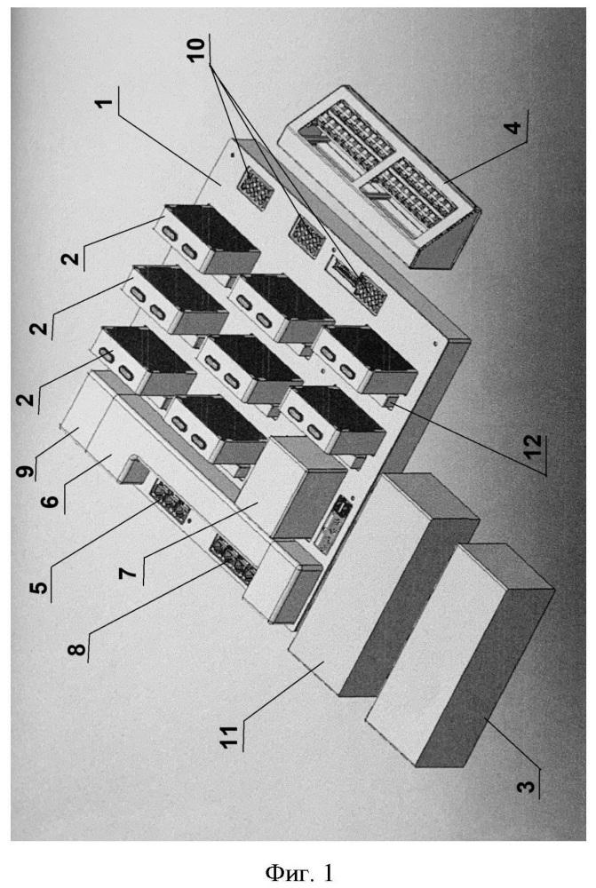 Электросетевой компьютер