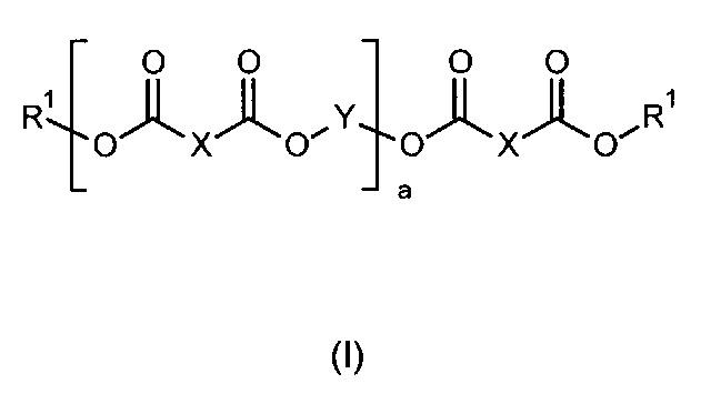 Пластифицирующая композиция, которая содержит полимерные сложные эфиры дикарбоновой кислоты