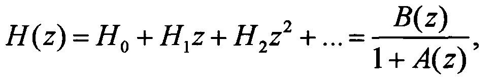 Вероятностный фильтр случайных процессов