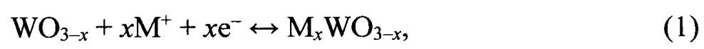 Распыляемый блок магнетрона для осаждения пленок твердых растворов tixw1-xo3