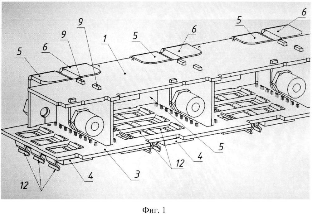 Блок электрической аппаратуры