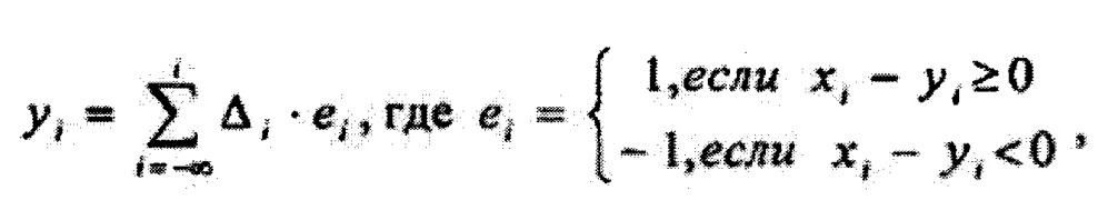 Способ ускоренного декодирования линейного кода