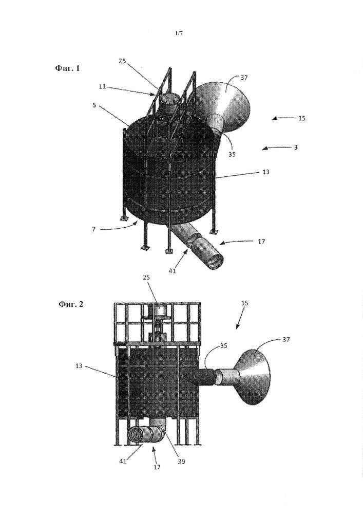 Устройство для генерирования электроэнергии и система для генерирования электроэнергии