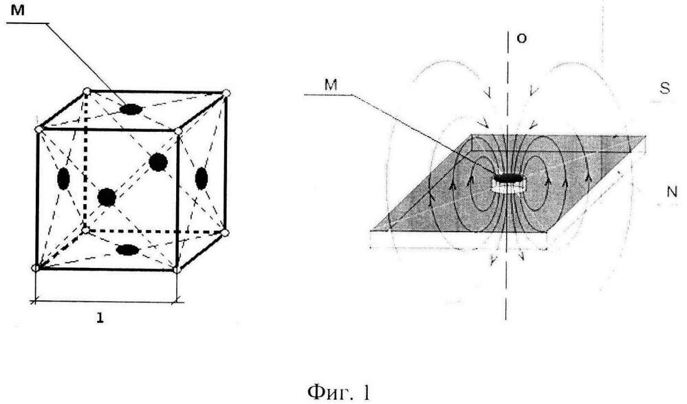 Головоломка - магнитный конструктор