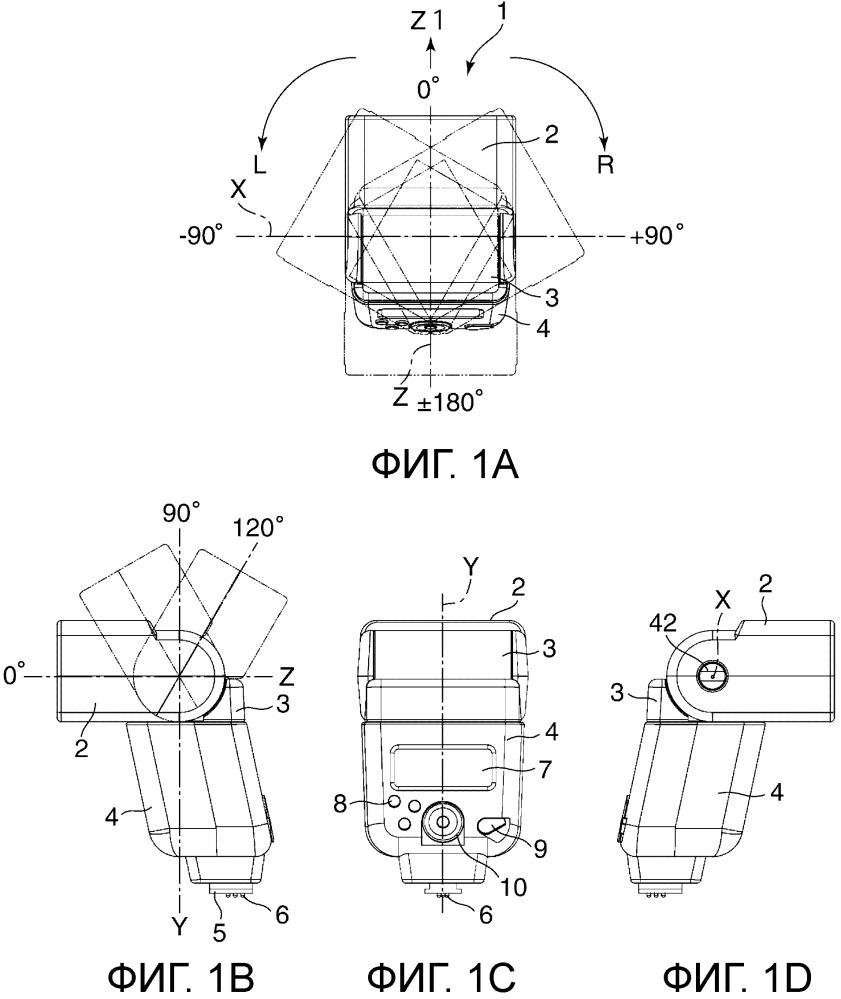 Осветительное устройство, которое сохраняет угол поворота головного блока