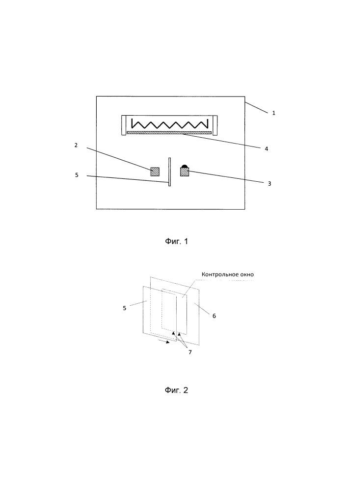 Способ настройки эпитаксиального выращивания в вакууме легированных слоёв кремния и резистивный испарительный блок для его осуществления