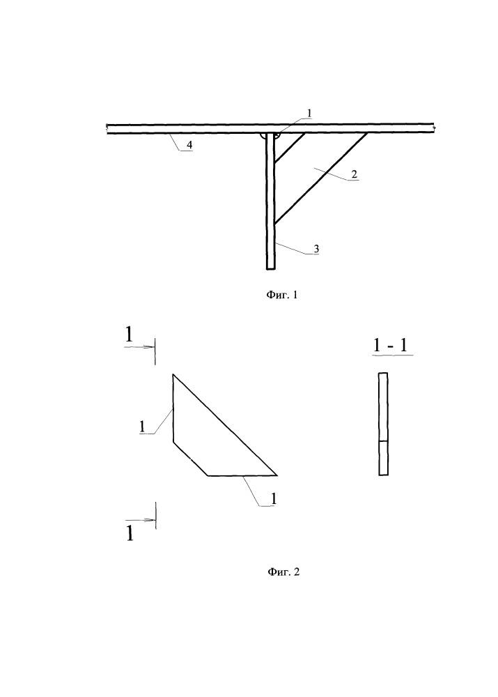 Способ усиления имеющего трещину в сварном шве металлического элемента пролетного строения моста