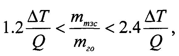 Способ минимизации зон отчуждения для отделяемых частей ракет-носителей и устройство для его реализации