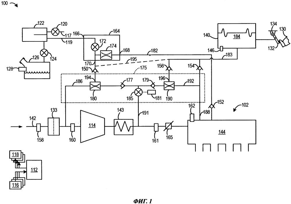 Общий запорный клапан для вакуумного привода при низких нагрузках двигателя и вакуума продувки топливных паров при форсировании двигателя