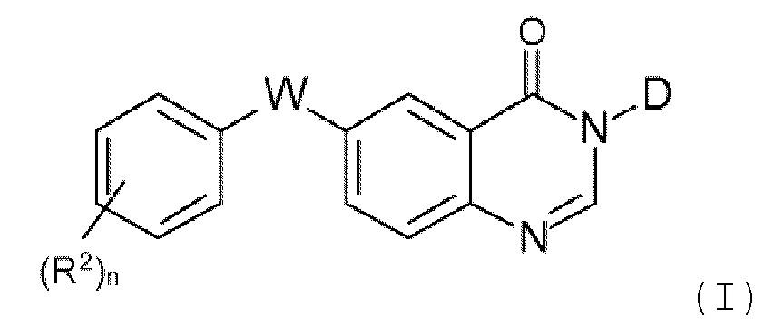 Производные хиназолинона, применимые в качестве модуляторов fgfr киназы