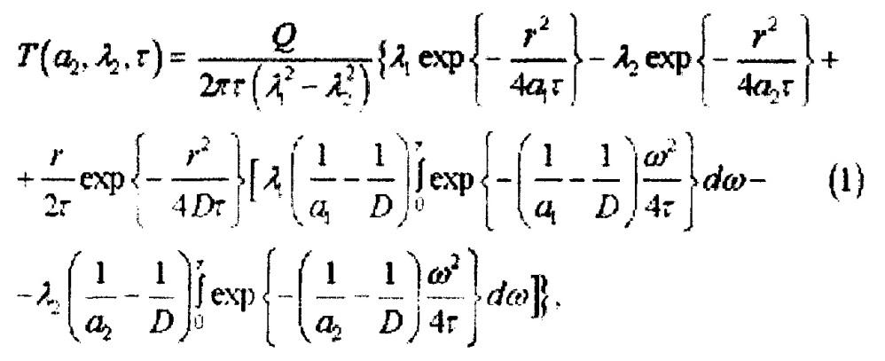 Способ определения кинетических теплофизических свойств твердых материалов