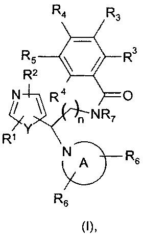 Замещенные тиазолы или оксазолы в качестве антагонистов р2х7 рецепторов