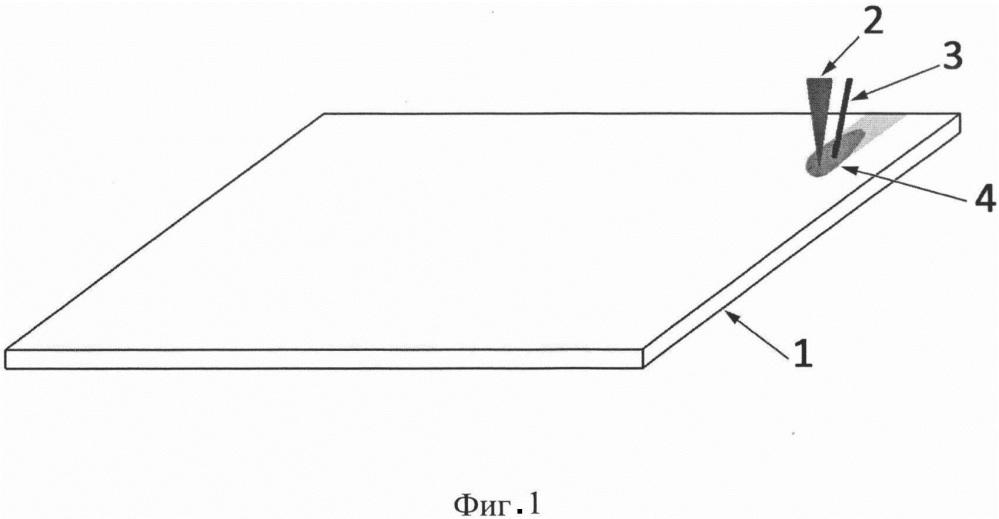 Способ обработки листа из титанового сплава