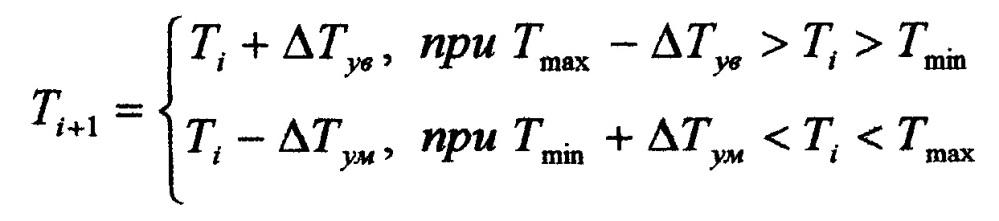 Способ селекции импульсных последовательностей