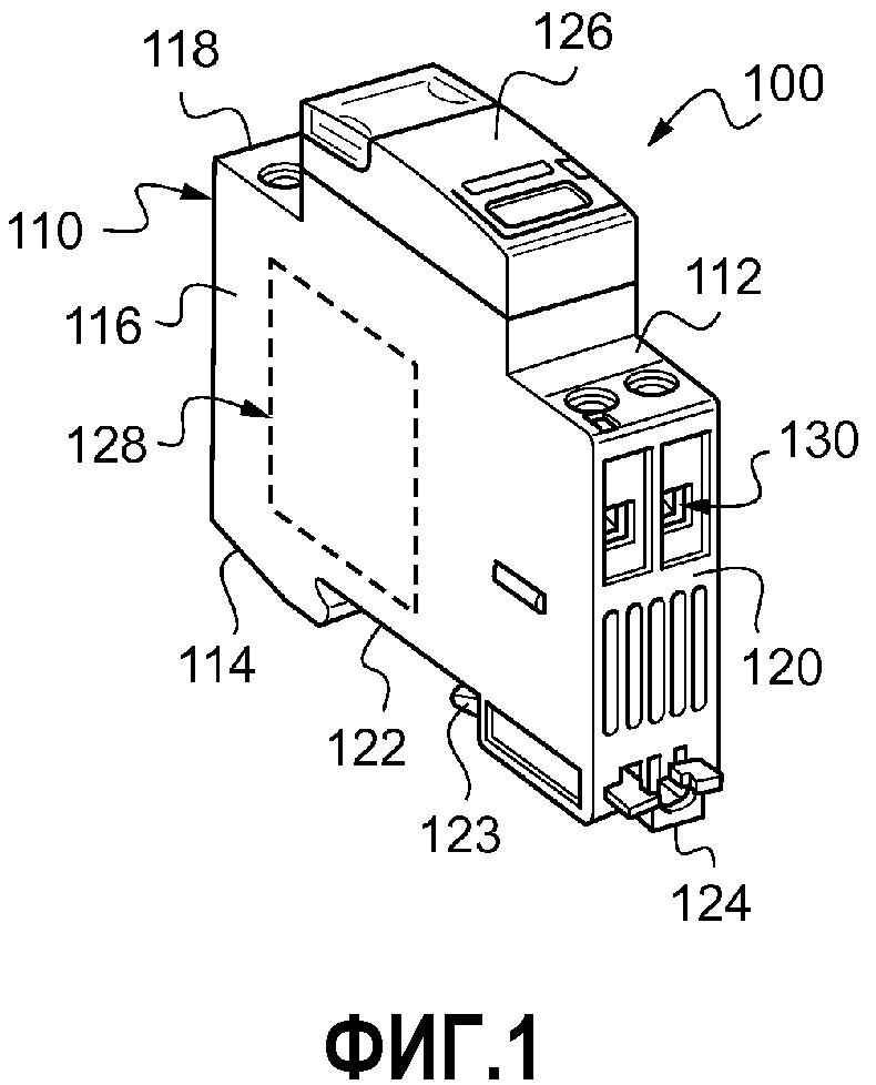 Электрический прибор, система, содержащая такой электрический прибор, и способ, осуществляемый в такой системе