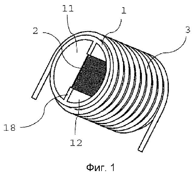 Система, генерирующая аэрозоль, и изделие, генерирующее аэрозоль, для использования в такой системе