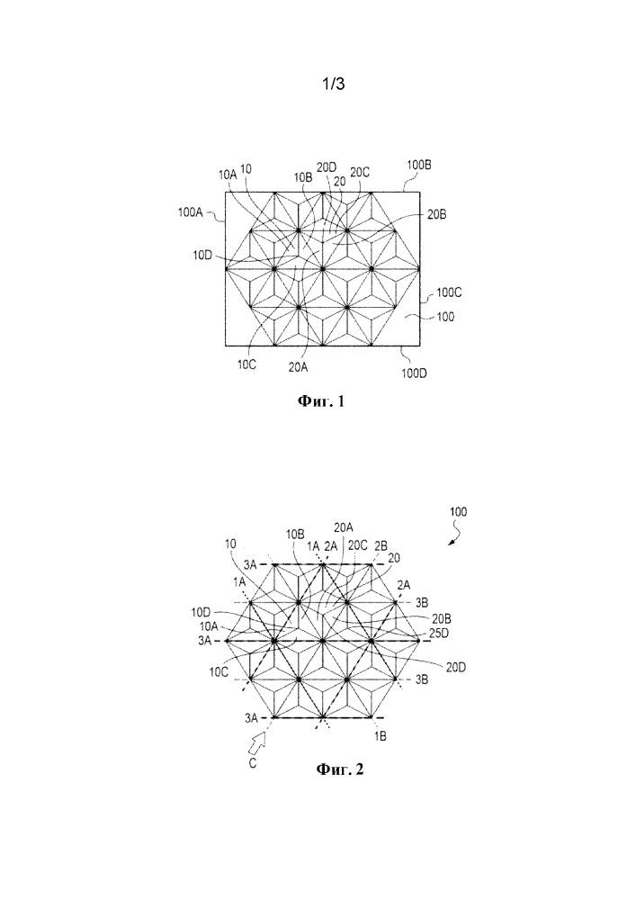 Вентилируемый обрабатывающий ремень для изготовления структурированных поверхностей