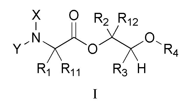 Использование пиколинамидных соединений с фунгицидной активностью