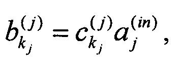 Способ линейного оптического преобразования сигналов и интерферометр, реализующий такое преобразование